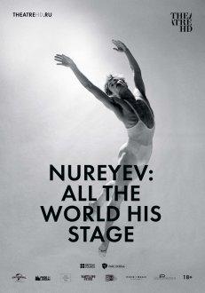 Nureyev: Allthe world his stage