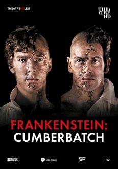 Frankenstein: Lee Miller