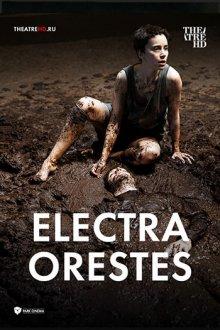 Electra / Orestes
