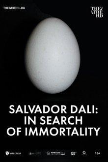 Salvador Dali: Search of Immortality
